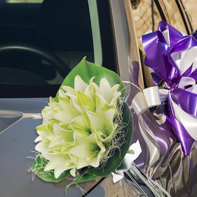 סידור הרכב לפני החתונה