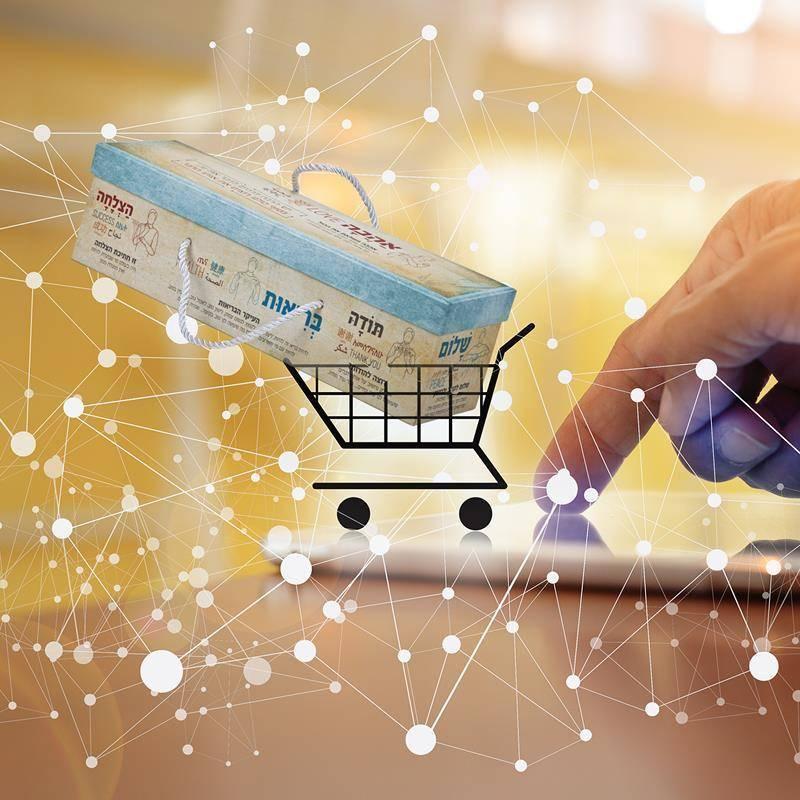מתנות לפסח עם ערך מוסף גם דרך האינטרנט