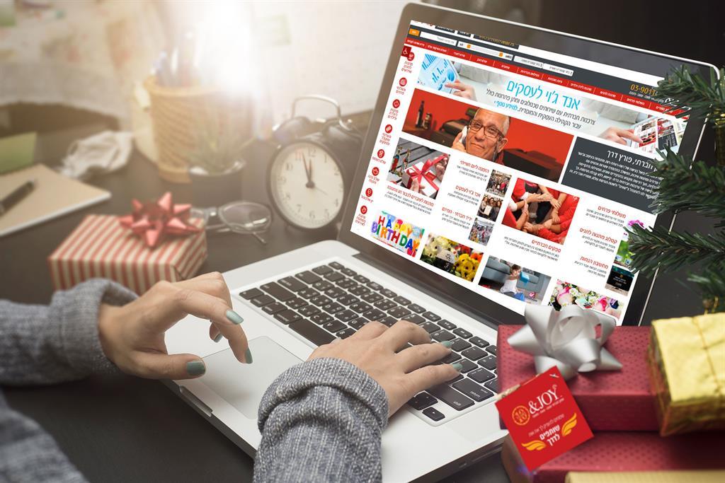 מתנות מפנקות לעובדים במחירים אטרקטיביים