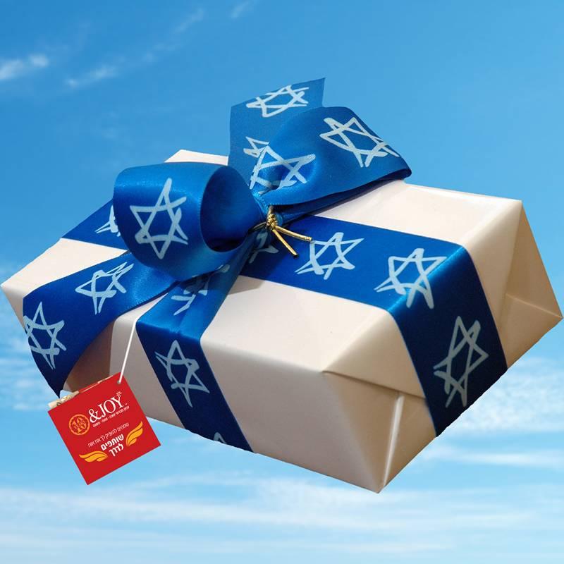 5 מתנות מקוריות לבר מצווה