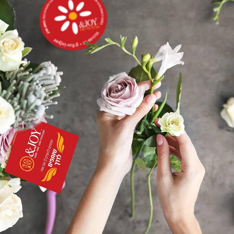 פרחים – המתנה הכי קרובה ללב