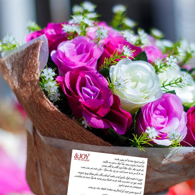 6 טיפים לבחירת זר פרחים בתור מתנה