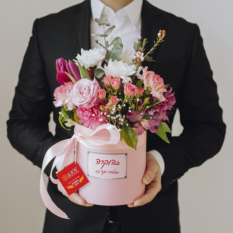 זר פרחים כהוקרה בעולם העסקים