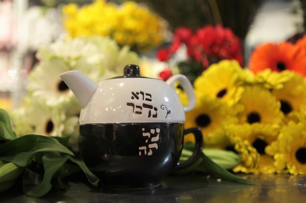 מה קונים לאוהבי התה?