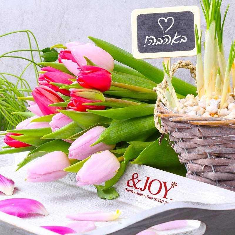 הידעת כי פרחים מדברים?