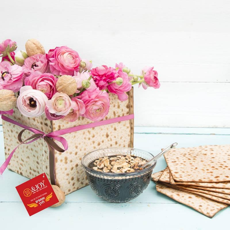 מתנות מיוחדות לחג הפסח