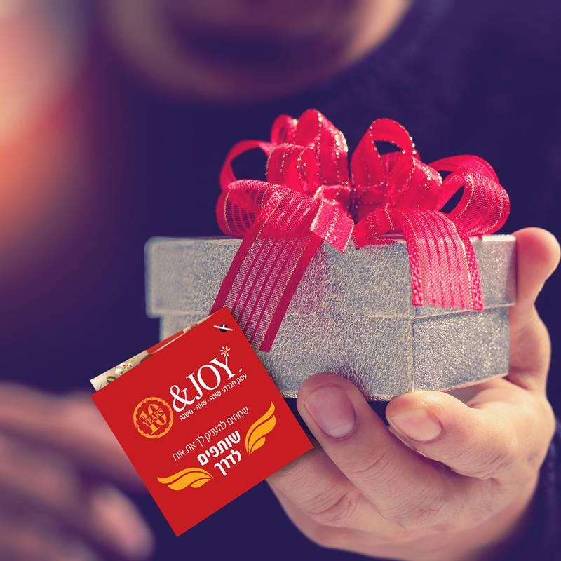 רעיונות למתנות הוקרה למורה