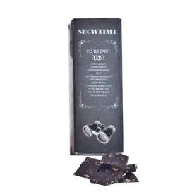 התמונה הראשית של שוקולד גרנולה ופירות יבשים במארז הצגה