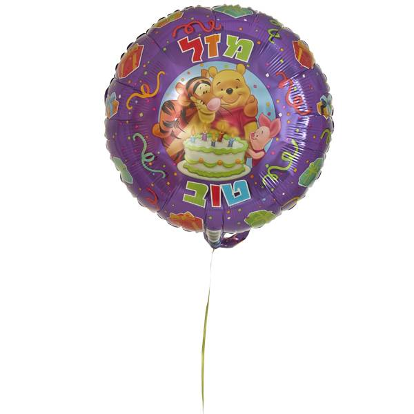 התמונה הראשית של בלון יום הולדת שמח