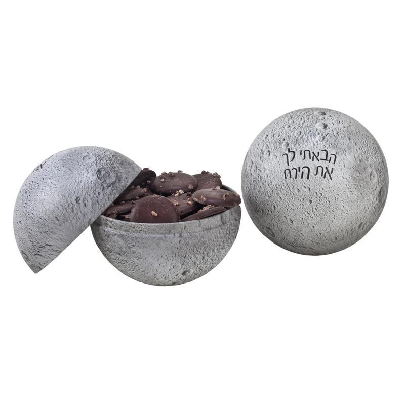 התמונה הראשית של שוקולד גורמה בכדור ירח