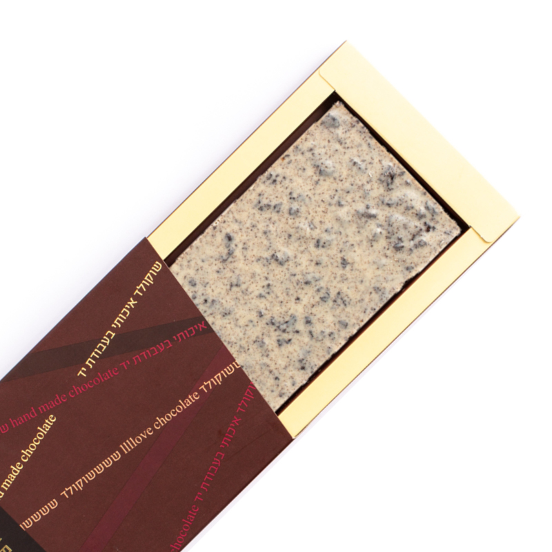 התמונה הראשית של טבלת שוקולד לבן 60 גרם עם תוספות - גוונים של מתוק