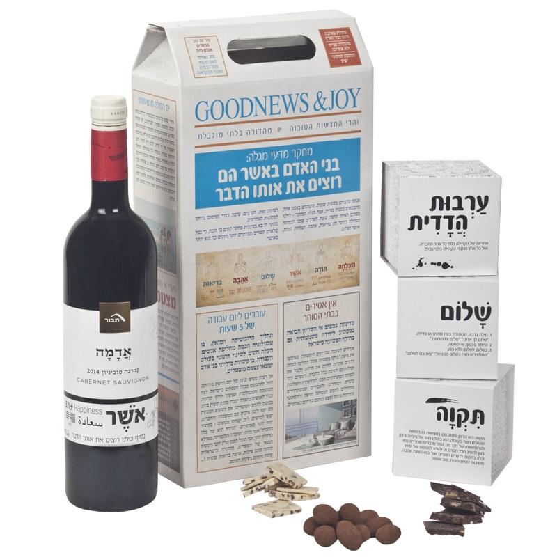 התמונה הראשית של יין אדמה ושוקולד 2
