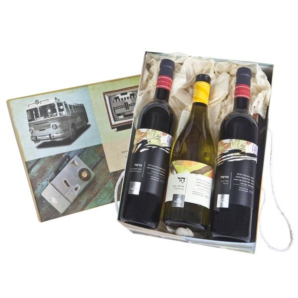 התמונה הראשית של שלושה יינות בנוסטלגיה