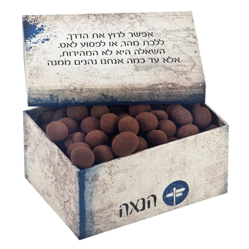התמונה הראשית של שוקולד פולי קפה במארז