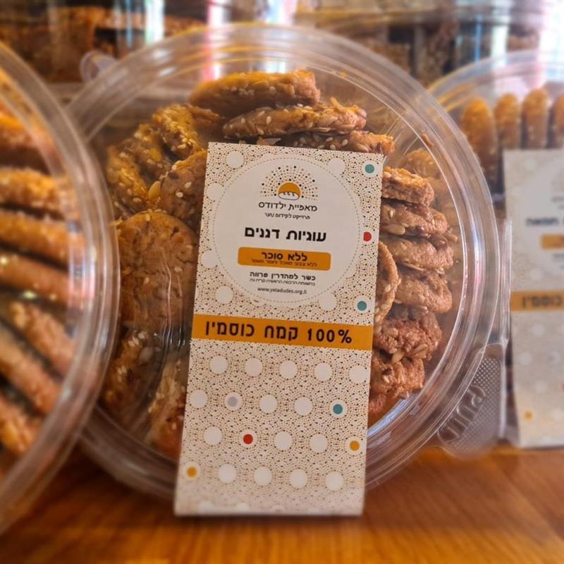 התמונה הראשית של עוגיות 200 גרם - מגוון הטעמים - מאפיית ילדודס