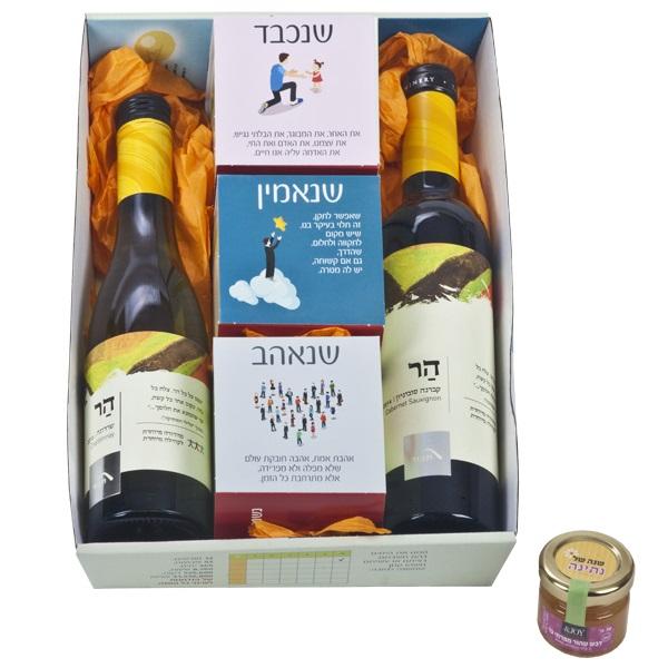 התמונה הראשית של מגש יינות ומתוקים לראש השנה