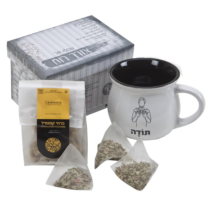 התמונה הראשית של פינוקי תה במכולה - רגיל