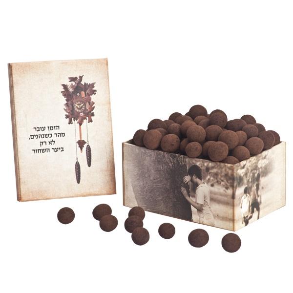 התמונה הראשית של אגוזי לוז עטופים שוקולד - נוסטלגיה - שעון קוקיה