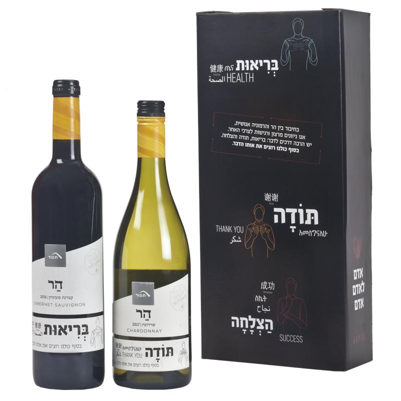 התמונה הראשית של מארז יינות זוגי הר