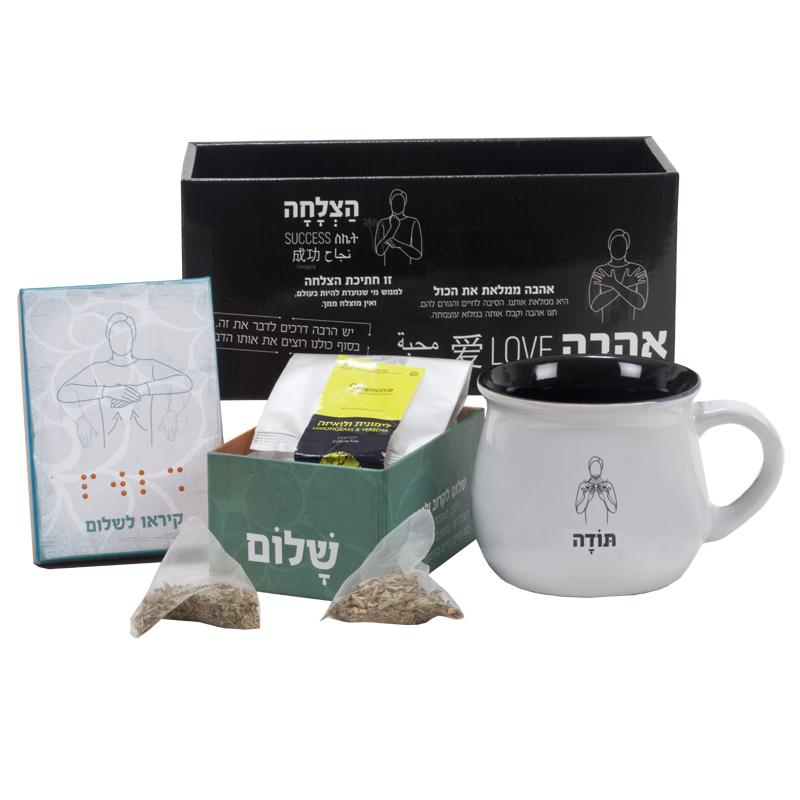 התמונה הראשית של ספל בעיצוב מיוחד עם מארז אישי במילוי תה איכותי