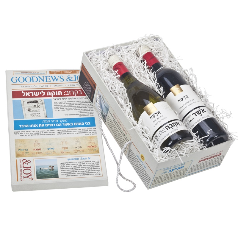 התמונה הראשית של דואט יינות אדמה בחדשות טובות