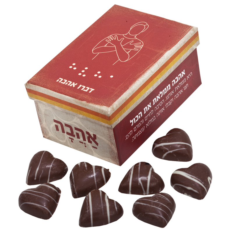 התמונה הראשית של לבבות של שוקולד