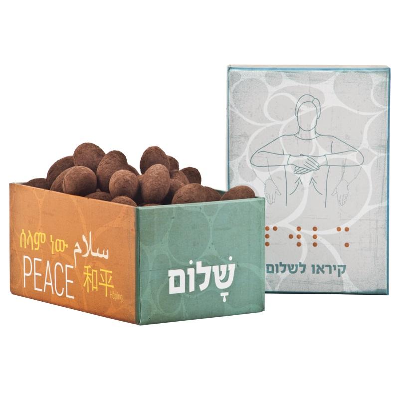 התמונה הראשית של שלום ופניני שוקולד שקד