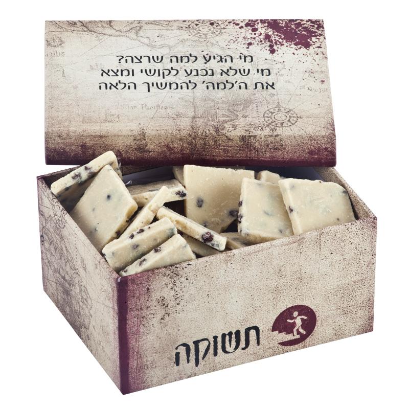 התמונה הראשית של שוקולד לבן במארז