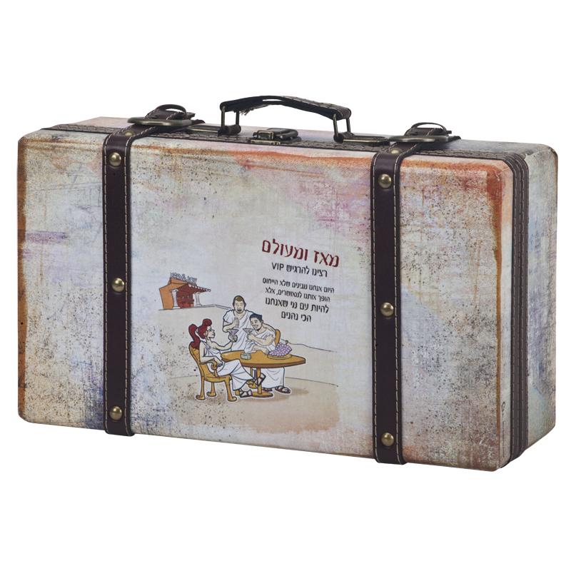 התמונה הראשית של מזוודה קטנה -  מסיבת טוגה