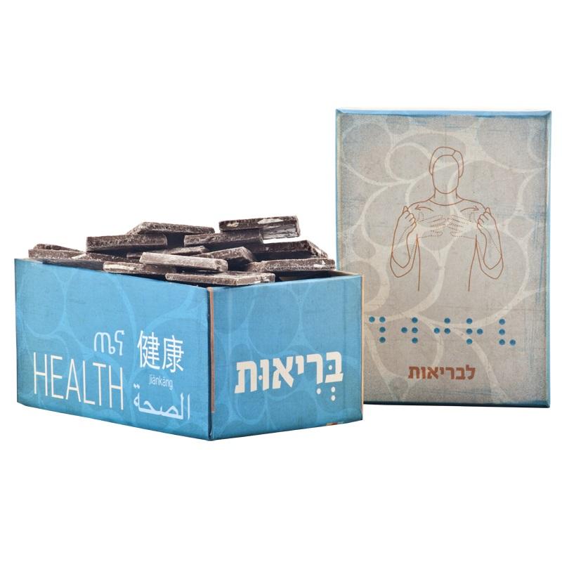 התמונה הראשית של בריאות וריבועי שוקולד שוקולד גורמה
