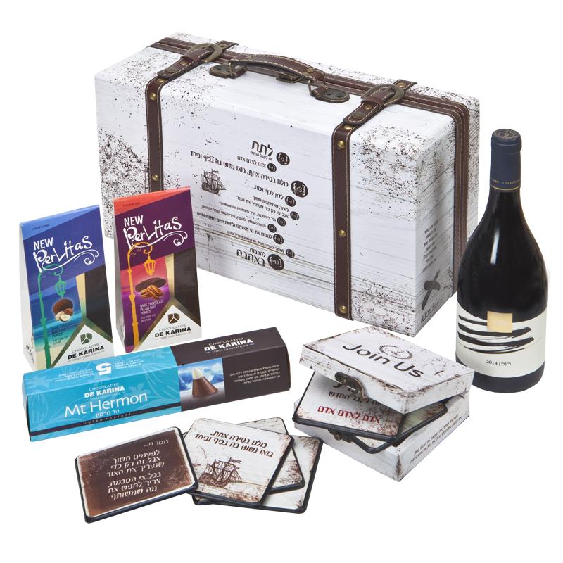 התמונה הראשית של יין ושוקולד במזוודת join us