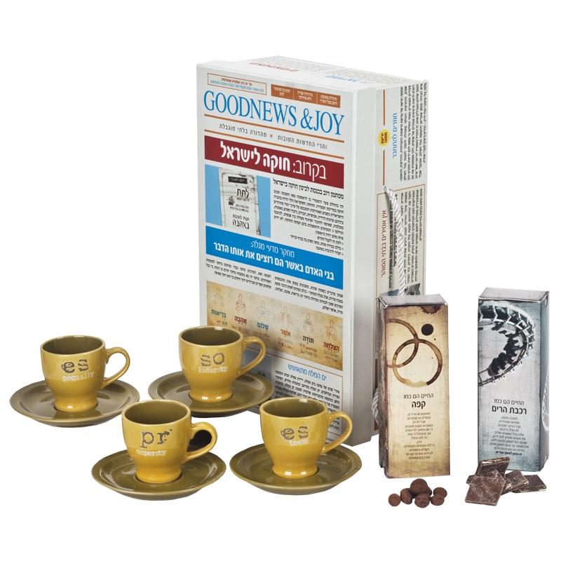 התמונה הראשית של קפה ושוקולד בחדשות טובות