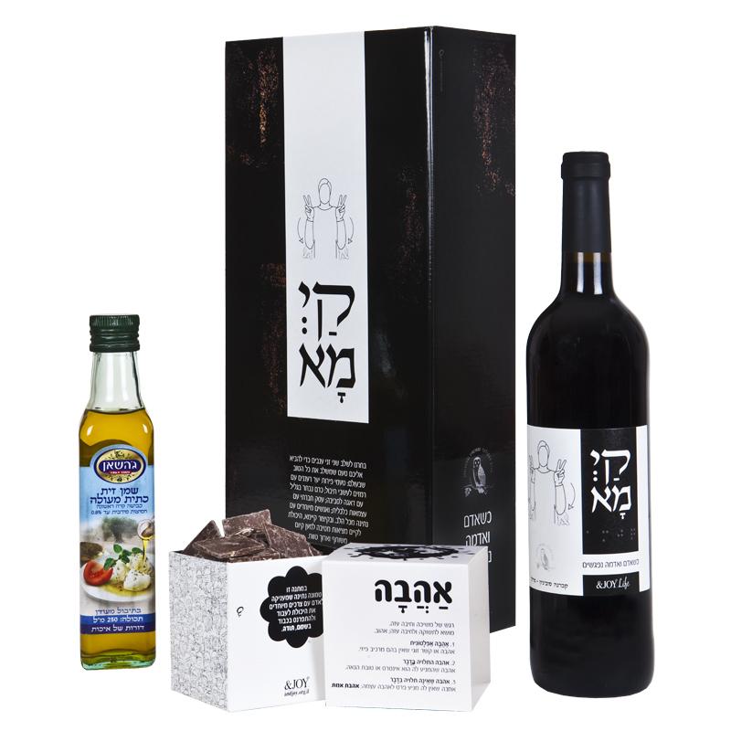 התמונה הראשית של אוסף ישראלי במארז קיימא
