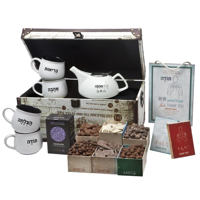התמונה הראשית של תיבה של תה ושוקולד 2