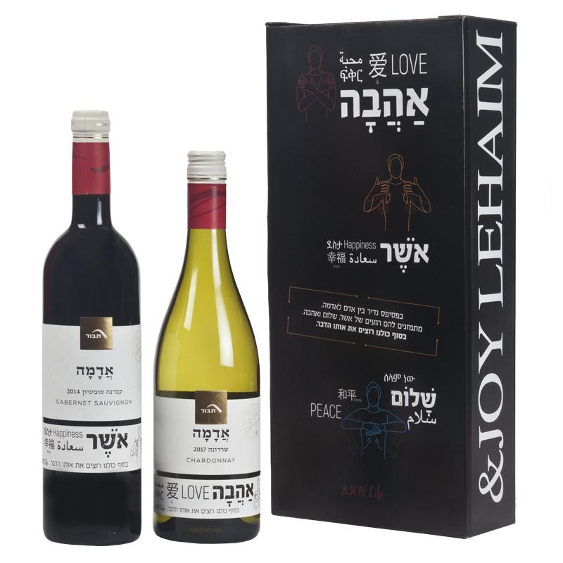 התמונה הראשית של מארז יינות זוגי - אדמה