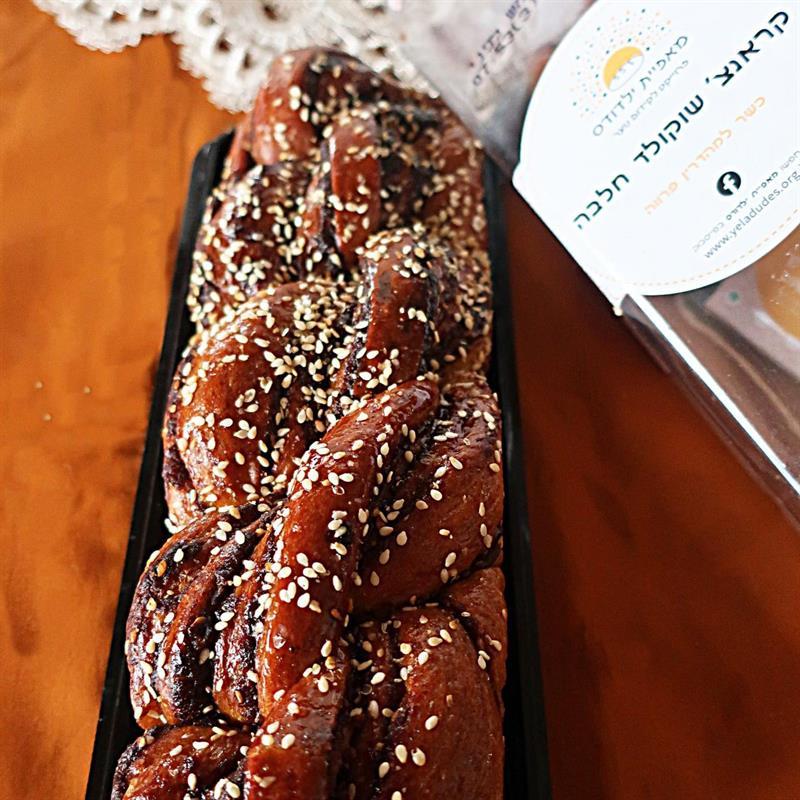 התמונה הראשית של עוגת קראנץ - מגוון הטעמים - מאפיית ילדודס