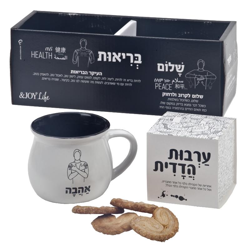 התמונה הראשית של קפה של בוקר וערכים