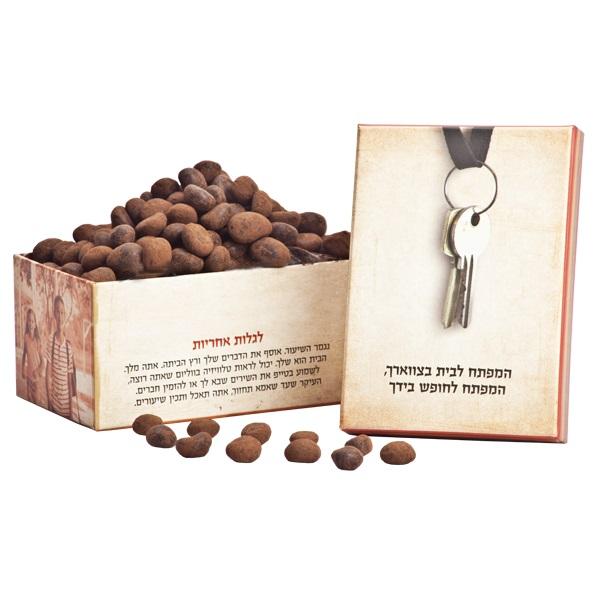 התמונה הראשית של פולי קפה שוקולד מריר - נוסטלגיה- מפתח