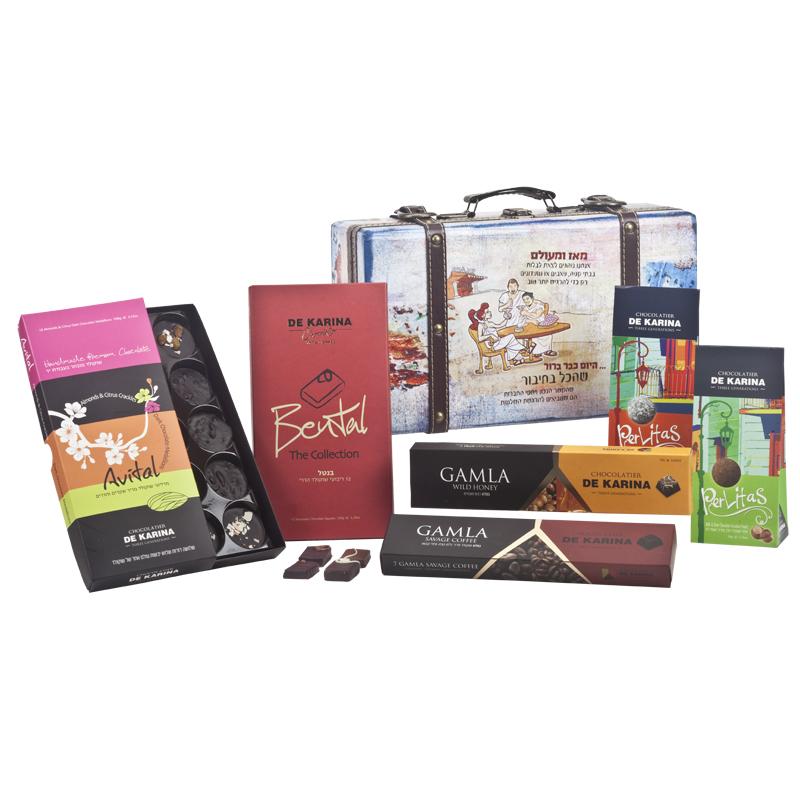 התמונה הראשית של מזוודה של שוקולד גורמה