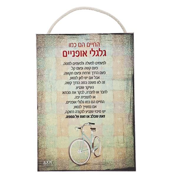 התמונה הראשית של שלט עץ- גלגלי אופניים