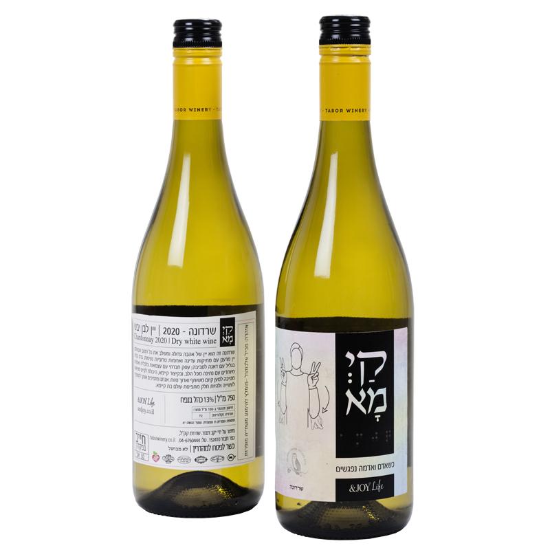 התמונה הראשית של קיימא יין לבן 750 מ