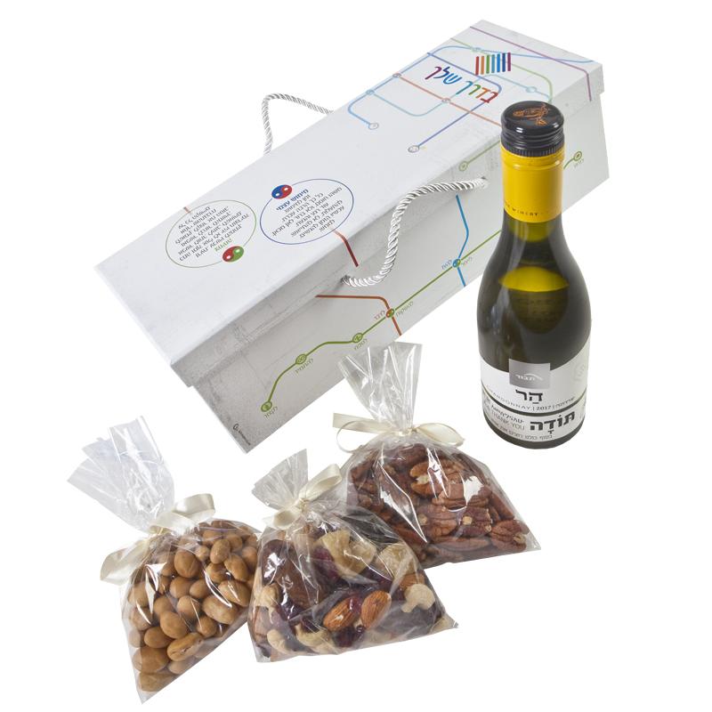 התמונה הראשית של יין ופירות יבשים בדרך שלך