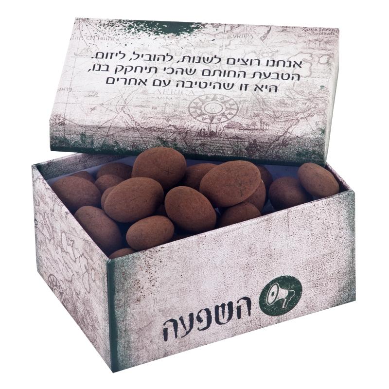 התמונה הראשית של שוקולד במארז