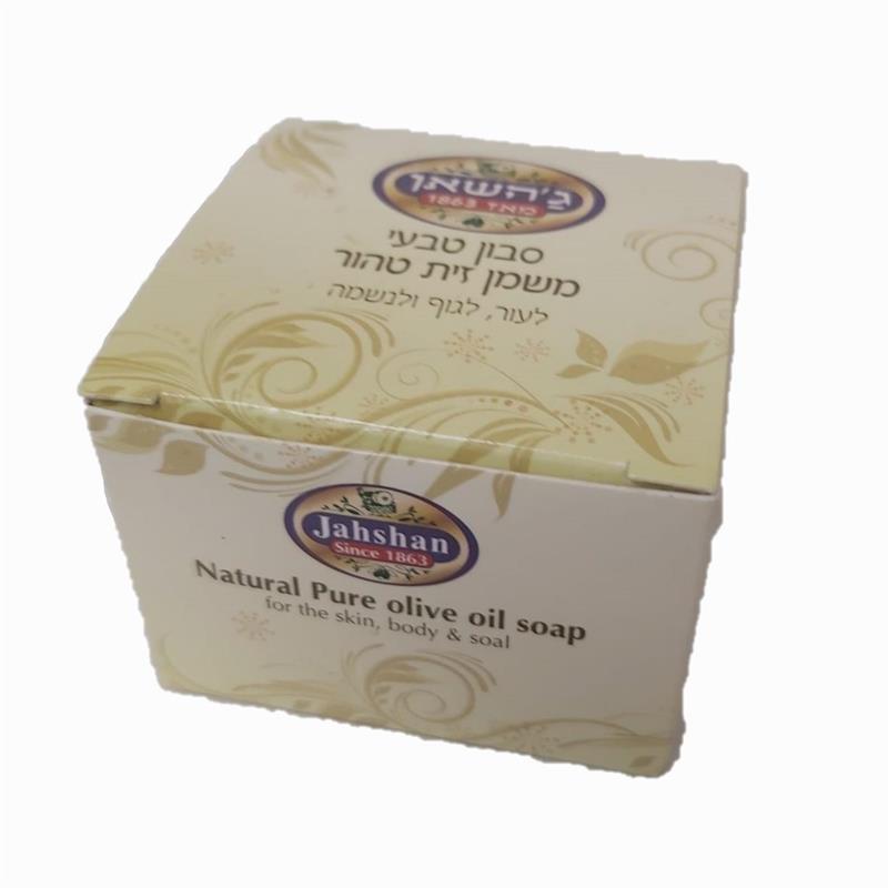 התמונה הראשית של סבון טבעי משמן זית - ג'השאן
