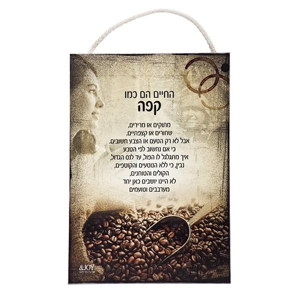 התמונה הראשית של שלט עץ - קפה