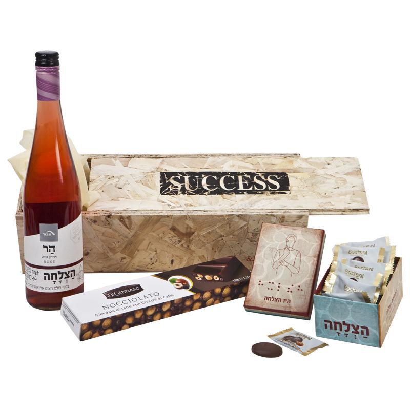 התמונה הראשית של משאלות של יין ושוקולד