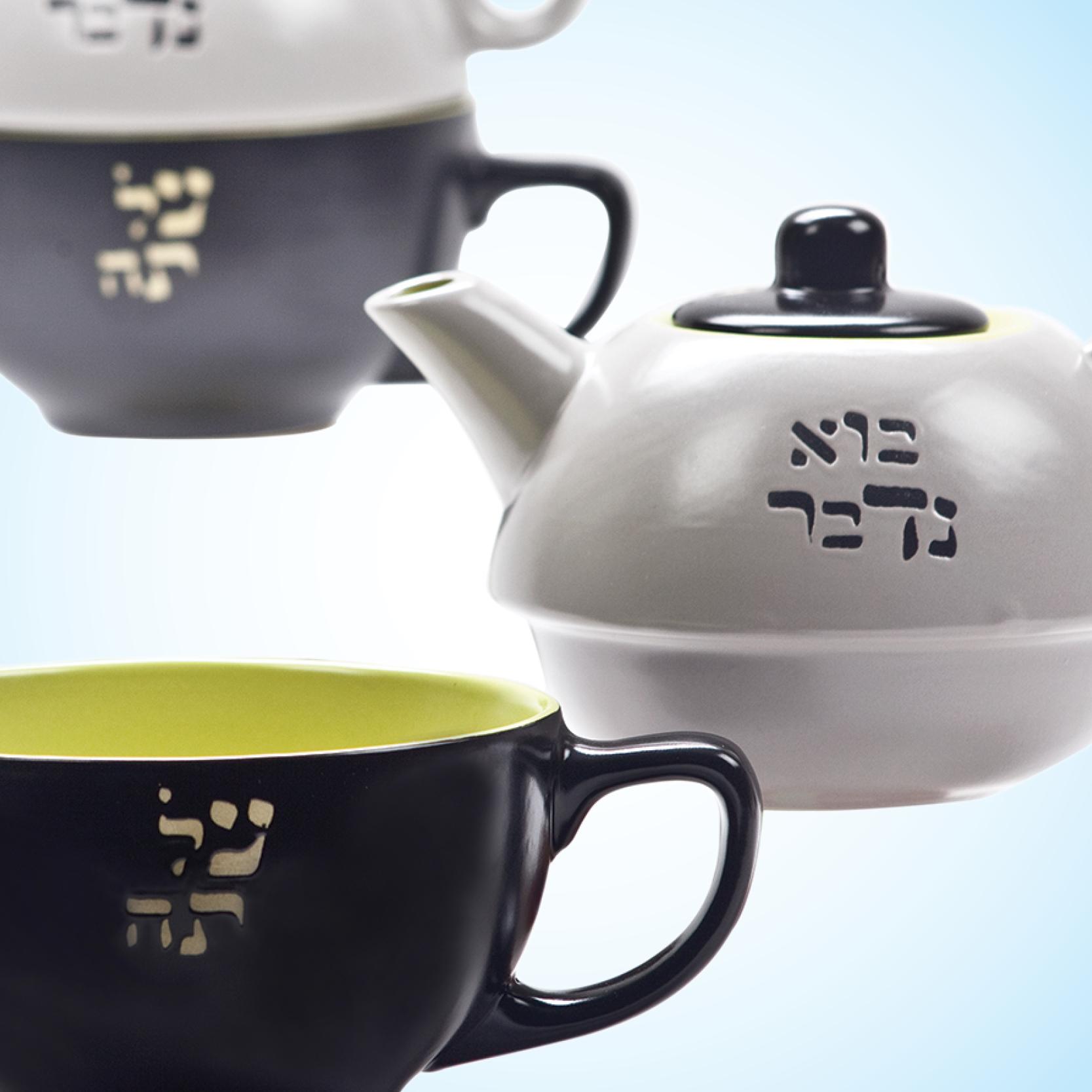 קנקני תה וספלים